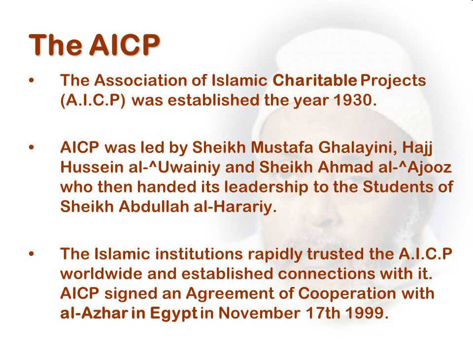 The AICP The Association of Islamic Charitable Projects (A.I.C.P) was established the year 1930.
