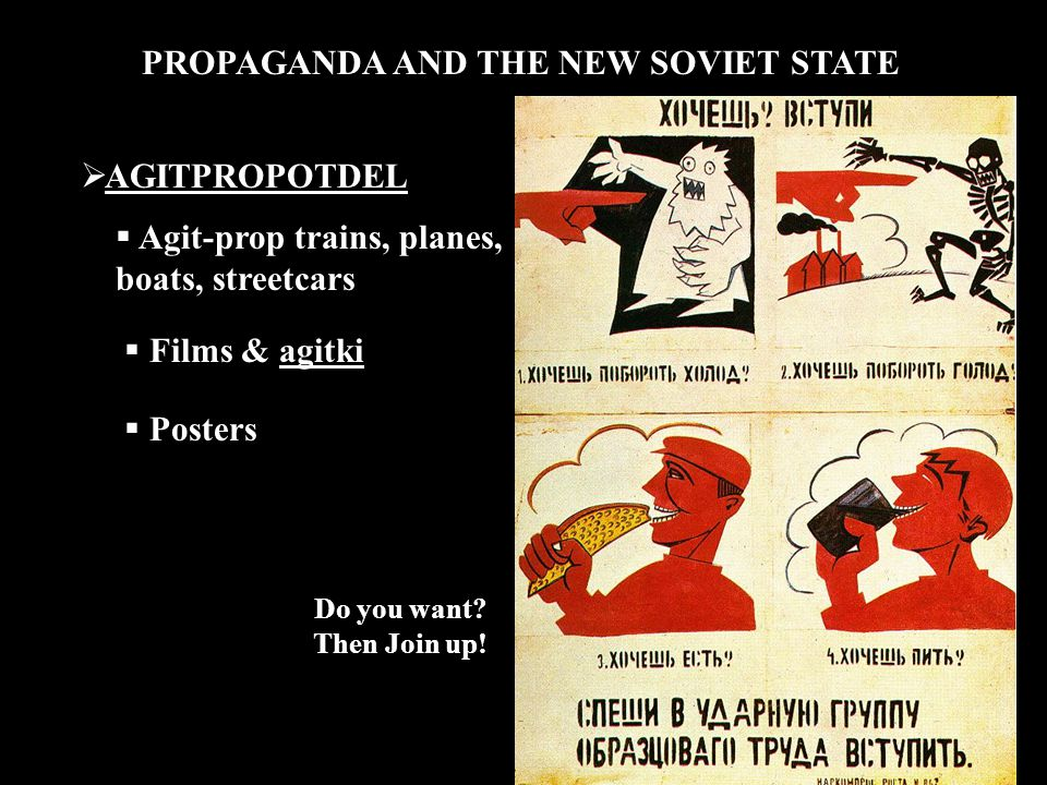 PROPAGANDA AND THE NEW SOVIET STATE  AGITPROPOTDEL  Agit-prop trains, planes, boats, streetcars  Films & agitki  Posters Do you want.