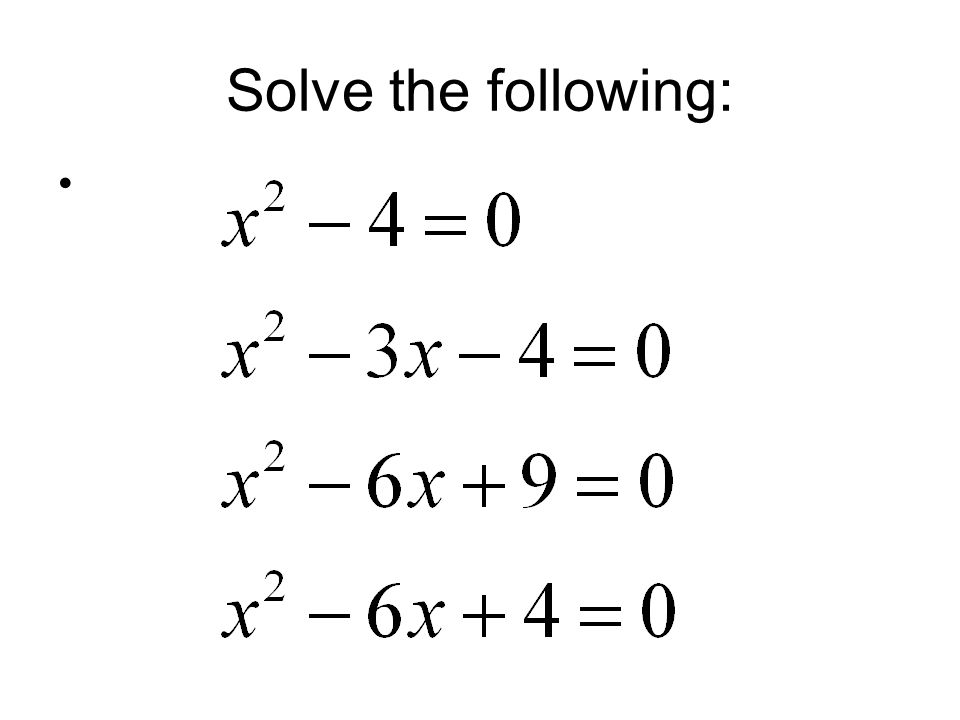 Solve the following: