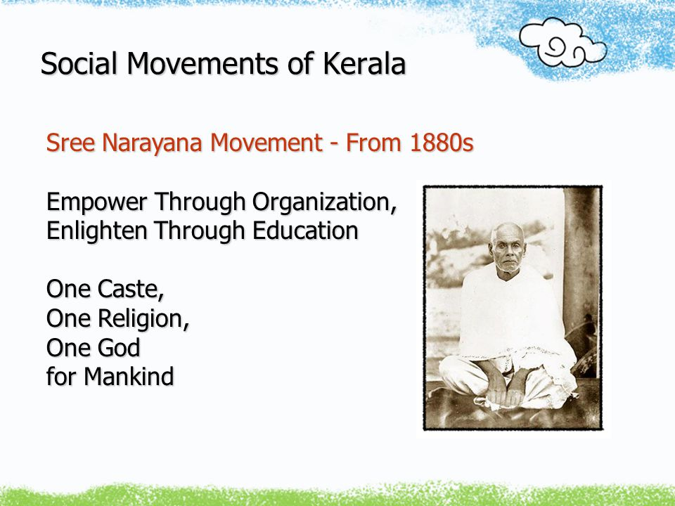 Social Movements of Kerala Left Political Movements - From 1930s ~ Organisation of Landless, Labourers, Small Farmers ~ Fight Against Fudelism