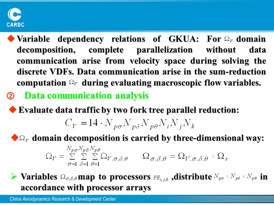  Evaluate data traffic by two fork tree parallel reduction:  Variable dependency relations of GKUA: For domain decomposition, complete parallelizati