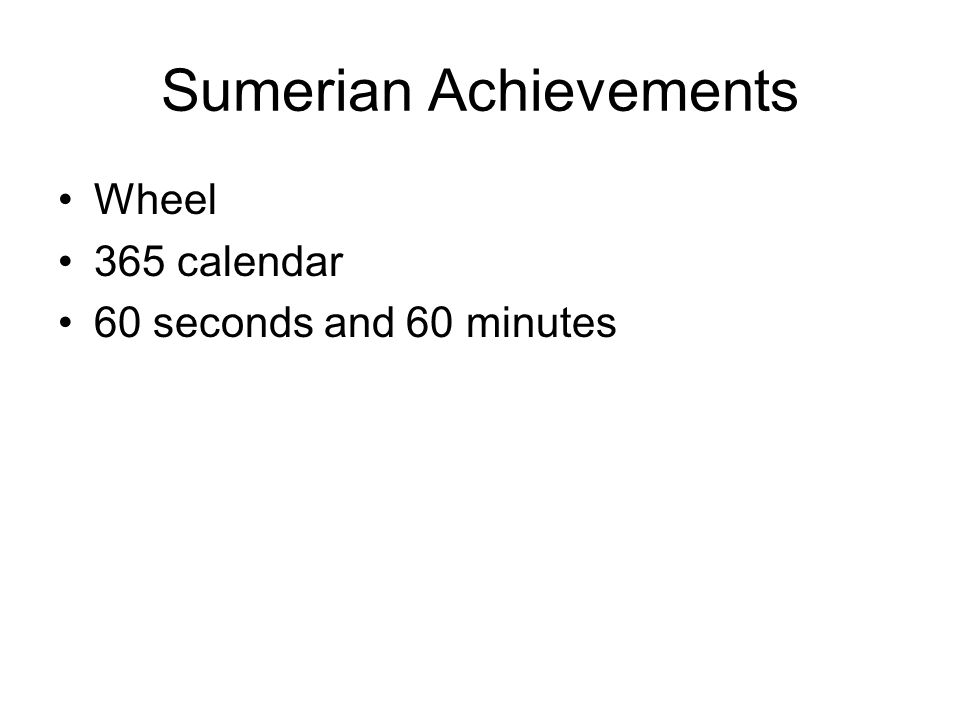 Sumerian Achievements Wheel 365 calendar 60 seconds and 60 minutes