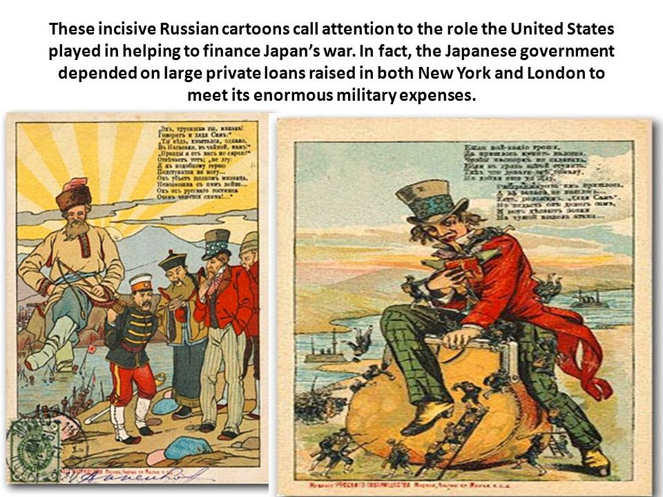 These incisive Russian cartoons call attention to the role the United States played in helping to finance Japan's war.