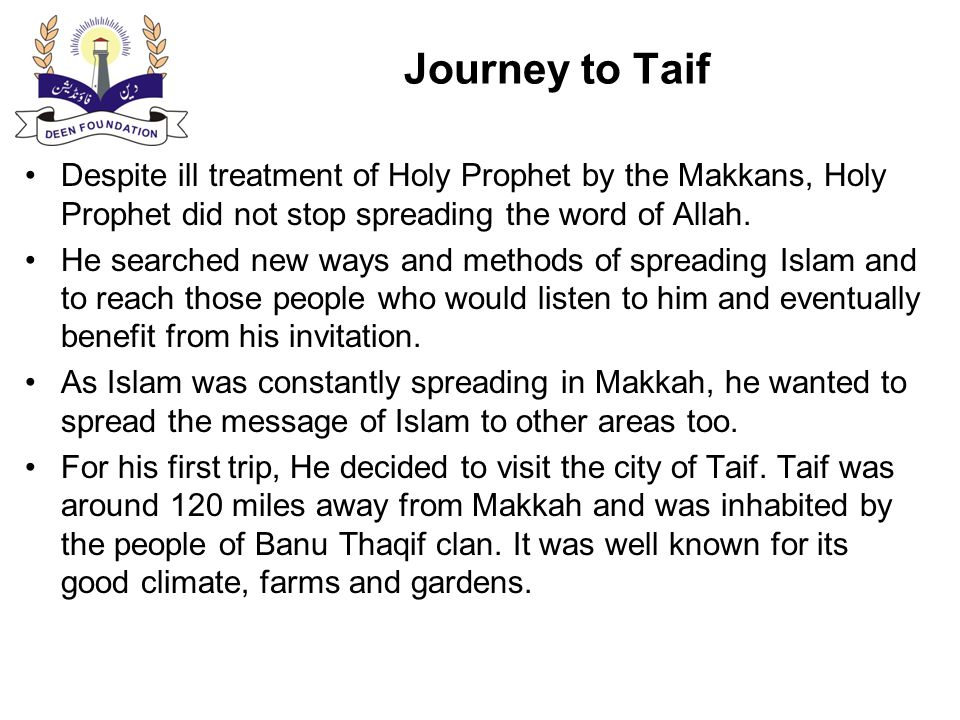Journey to Taif While Holy Prophet was resting in the garden, a cloud appeared above him.
