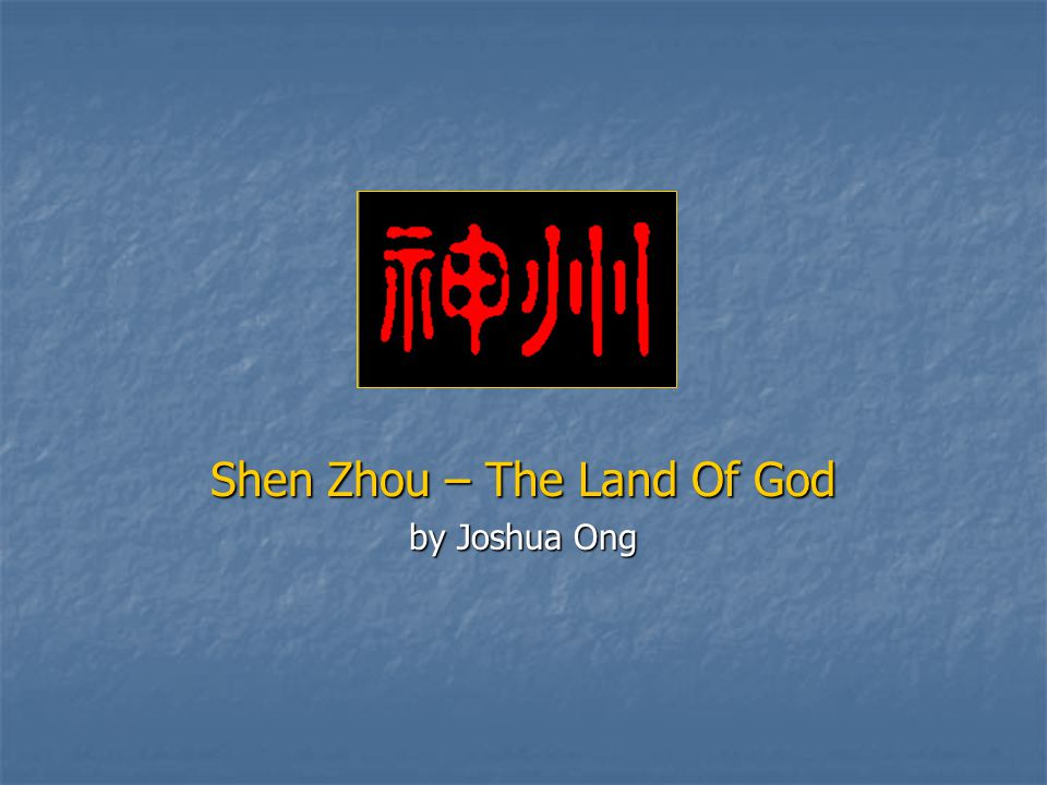 For five thousand years, the Chinese people had called their native land Shen Zhou - the Land of God.