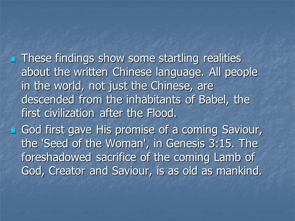 These findings show some startling realities about the written Chinese language.
