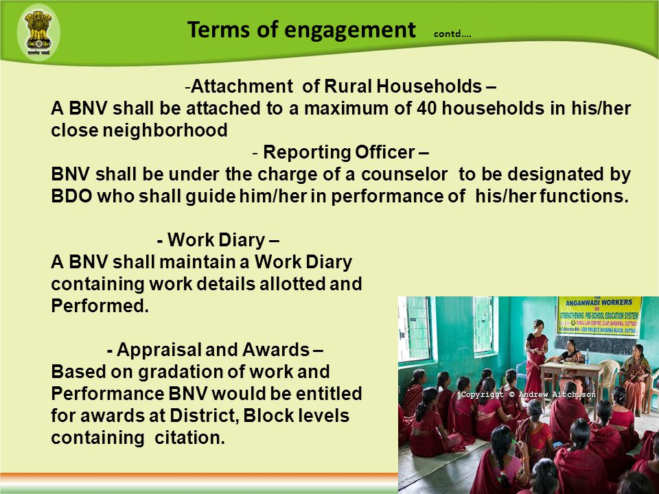 Terms of engagement contd….
