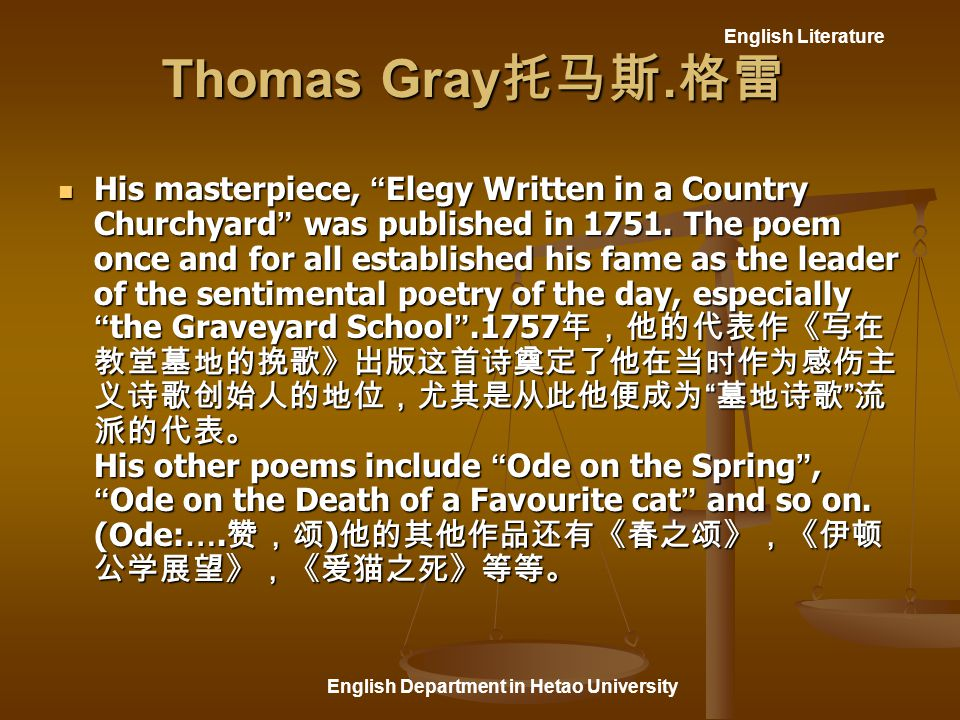 English Literature English Department in Hetao University Thomas Gray 托马斯.