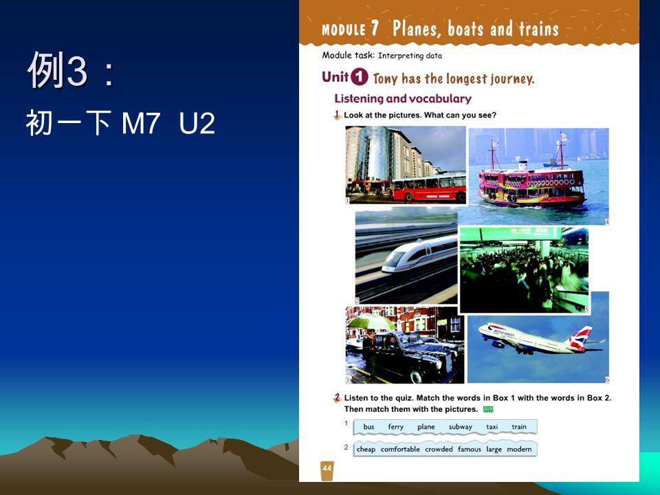 例3:例3:例3:例3: 初一下 M7 U2