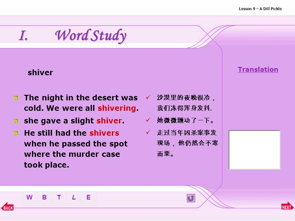 BTLEW Lesson 9 – A Dill Pickle I.Word Study 10.shiver v.