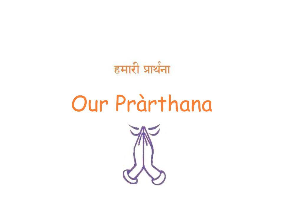 Our Pràrthana