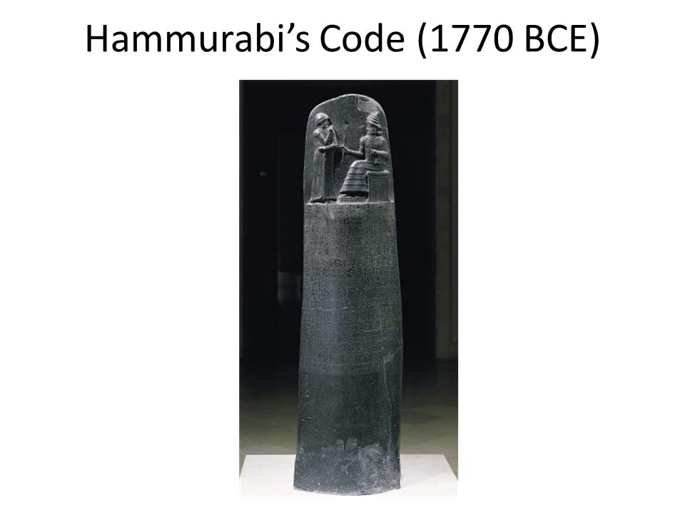 Hammurabi's Code (1770 BCE)