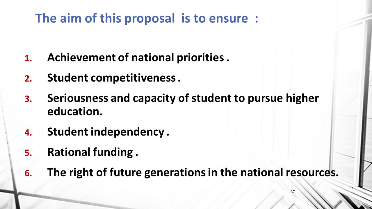 37 1.Achievement of national priorities. 2. Student competitiveness.
