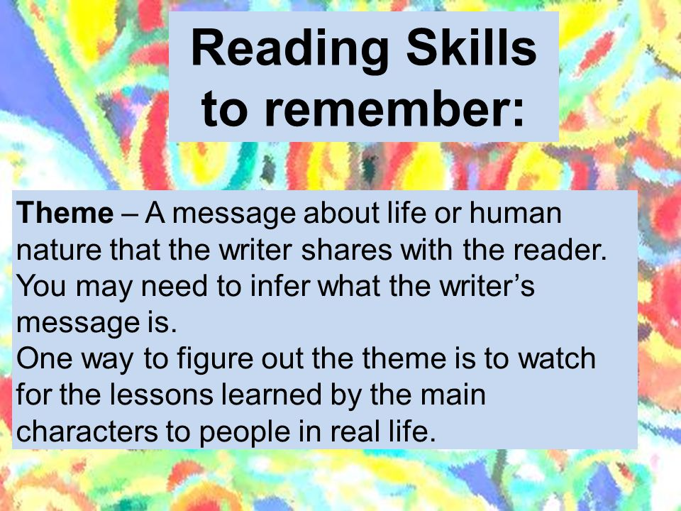 Writing to Entertain The MAIN purpose is to amuse readers. Examples Stories Poems Plays You may learn something from a story, but the MAIN purpose is