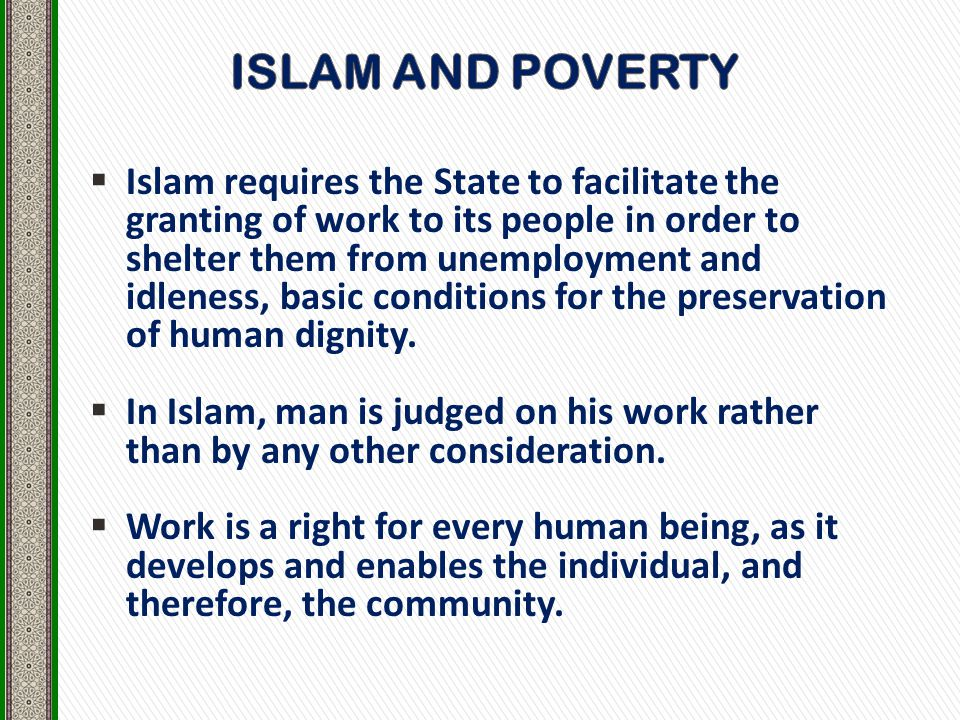  Islam requires the State to facilitate the granting of work to its people in order to shelter them from unemployment and idleness, basic conditions for the preservation of human dignity.