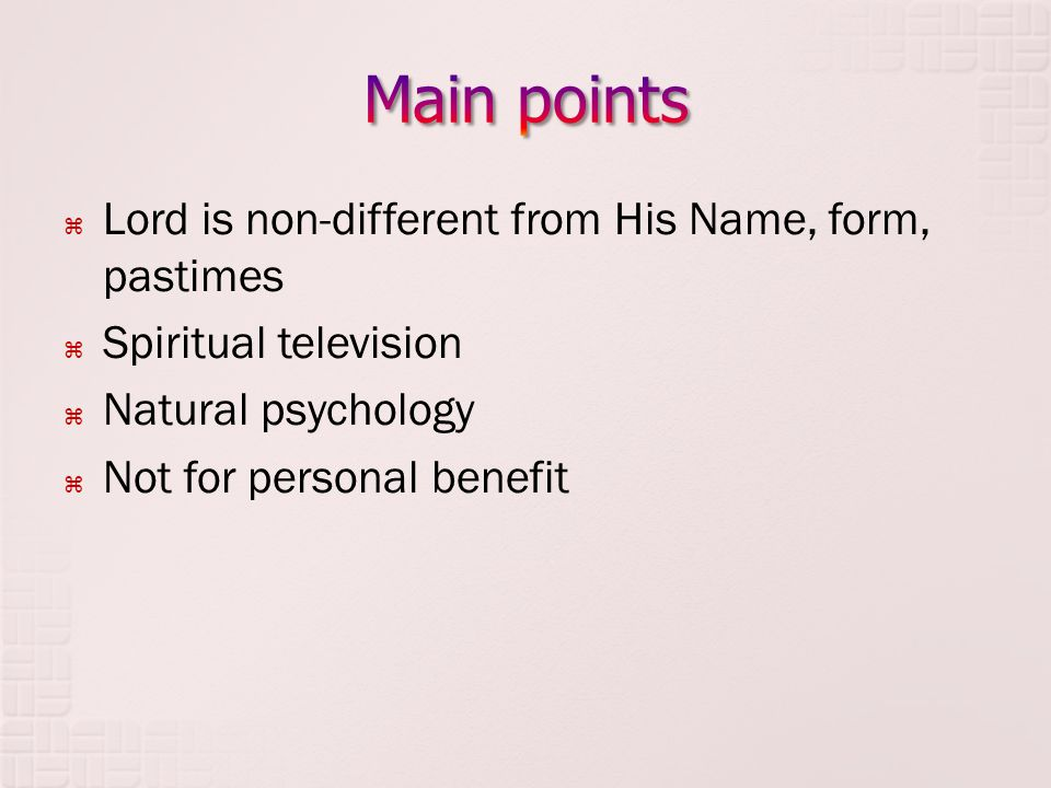  Lord is non-different from His Name, form, pastimes  Spiritual television  Natural psychology  Not for personal benefit