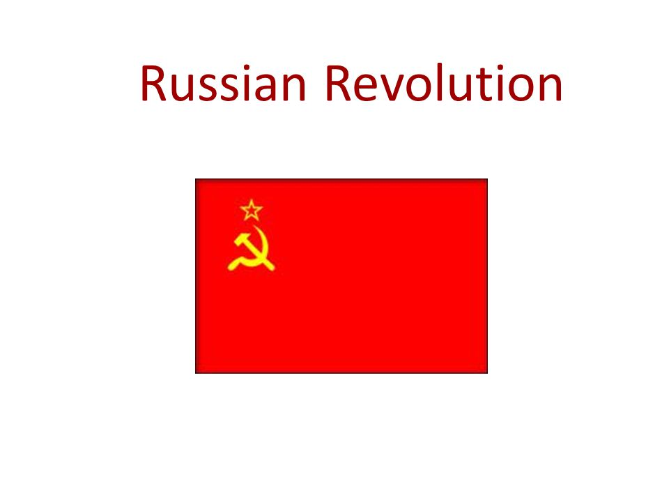 Causes Russian people had a long history of being upset with the government, however, WWI made these problems worse: -Soldiers were ill prepared and dying -Famines from the war were killing millions -poor military leadership -distrust the Czar and German born Czarina -serfdom keeps peasants poor