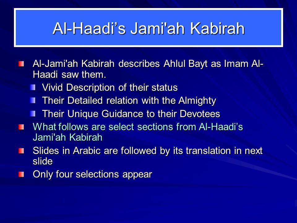 Al-Haadi's Jami ah Kabirah Al-Jami ah Kabirah describes Ahlul Bayt as Imam Al- Haadi saw them.