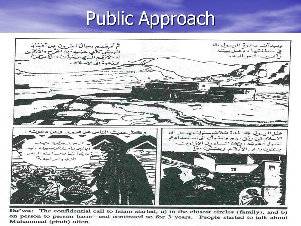 Public Approach
