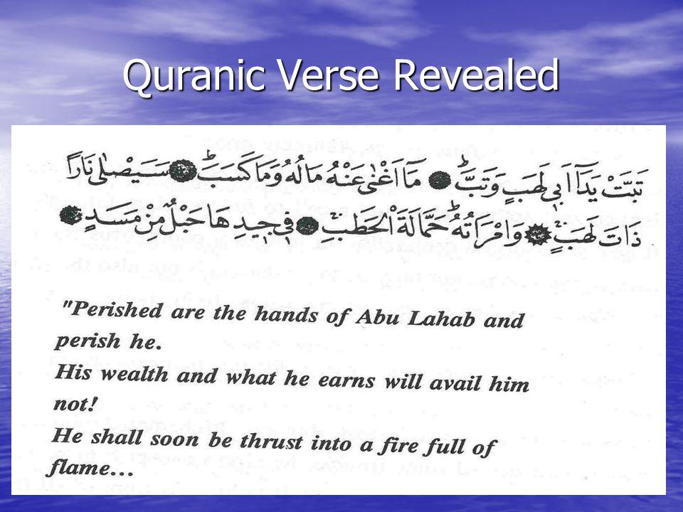 Quranic Verse Revealed