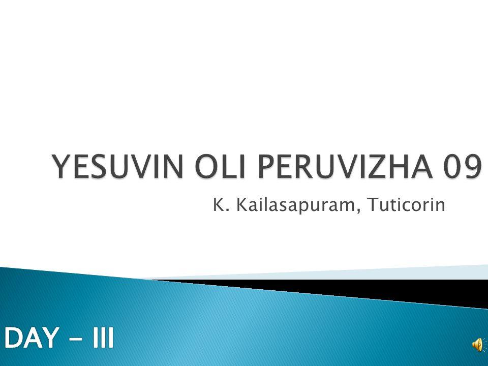 K. Kailasapuram, Tuticorin