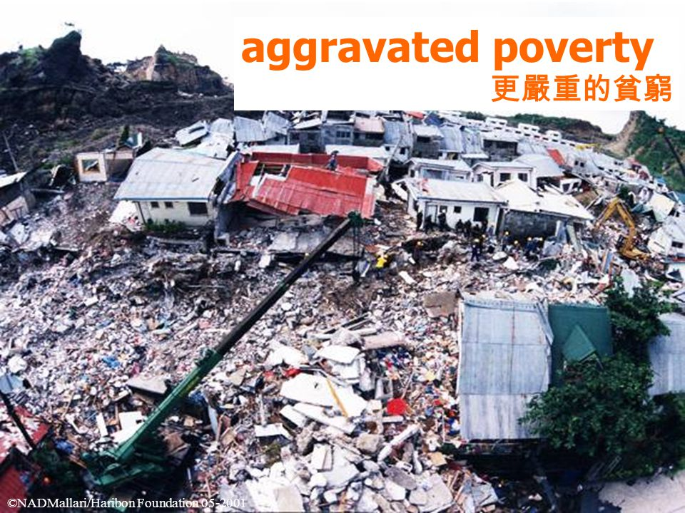 aggravated poverty 更嚴重的貧窮 ©NADMallari/Haribon Foundation 05-2001