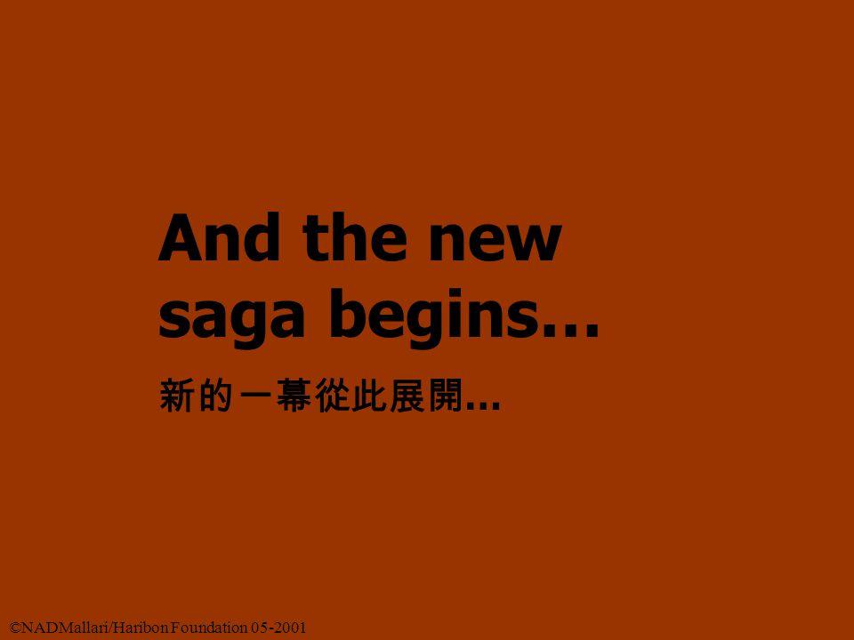 And the new saga begins… 新的一幕從此展開 … ©NADMallari/Haribon Foundation 05-2001