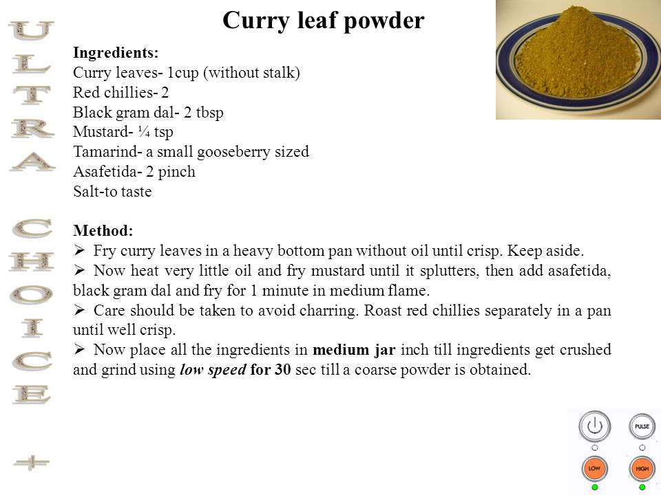 Ingredients: Curry leaves- 1cup (without stalk) Red chillies- 2 Black gram dal- 2 tbsp Mustard- ¼ tsp Tamarind- a small gooseberry sized Asafetida- 2 pinch Salt-to taste Method:  Fry curry leaves in a heavy bottom pan without oil until crisp.