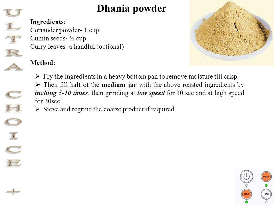 Ingredients: Coriander powder- 1 cup Cumin seeds- ½ cup Curry leaves- a handful (optional) Method: Dhania powder  Fry the ingredients in a heavy bottom pan to remove moisture till crisp.