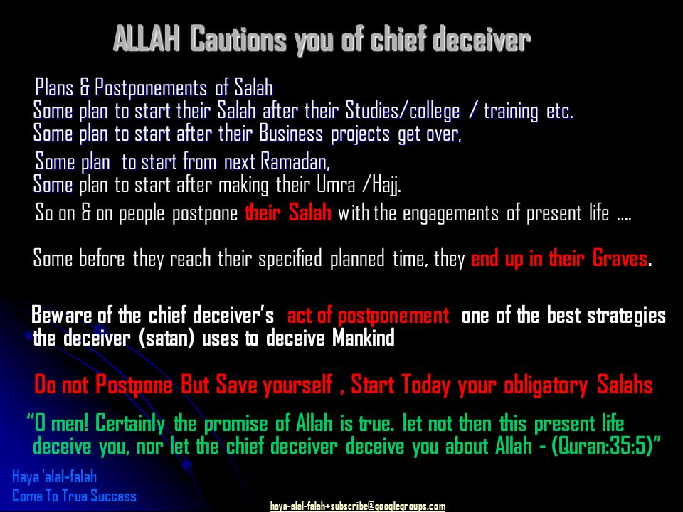 haya-alal-falah+subscribe@googlegroups.com ALLAH Cautions you of chief deceiver O men.