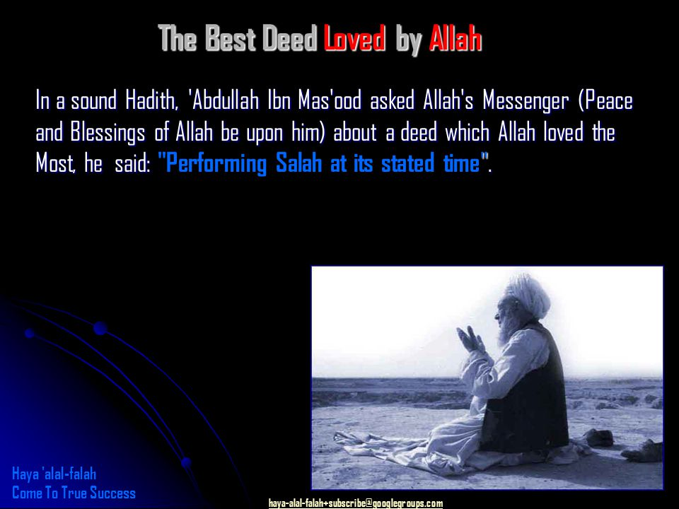 haya-alal-falah+subscribe@googlegroups.com In a sound Hadith, Abdullah Ibn Mas ood asked Allah s Messenger (Peace and Blessings of Allah be upon him) about a deed which Allah loved the Most, he said: .