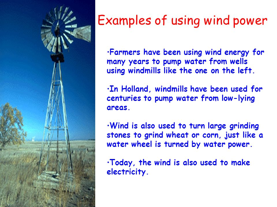Blowing wind spins the blades on a wind turbine -- just like a large toy pinwheel. The spinning blades turn a generator that makes electricity. Once e