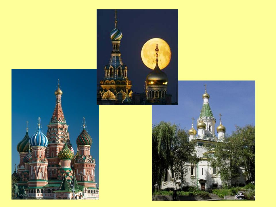 Major Geographic Qualities Largest country in the world Former colonial power Population and development is concentrated west of the Ural Mountains Culturally diverse, but dominated by the Russian Culture Sea ports are limited due to cold climate and ice.