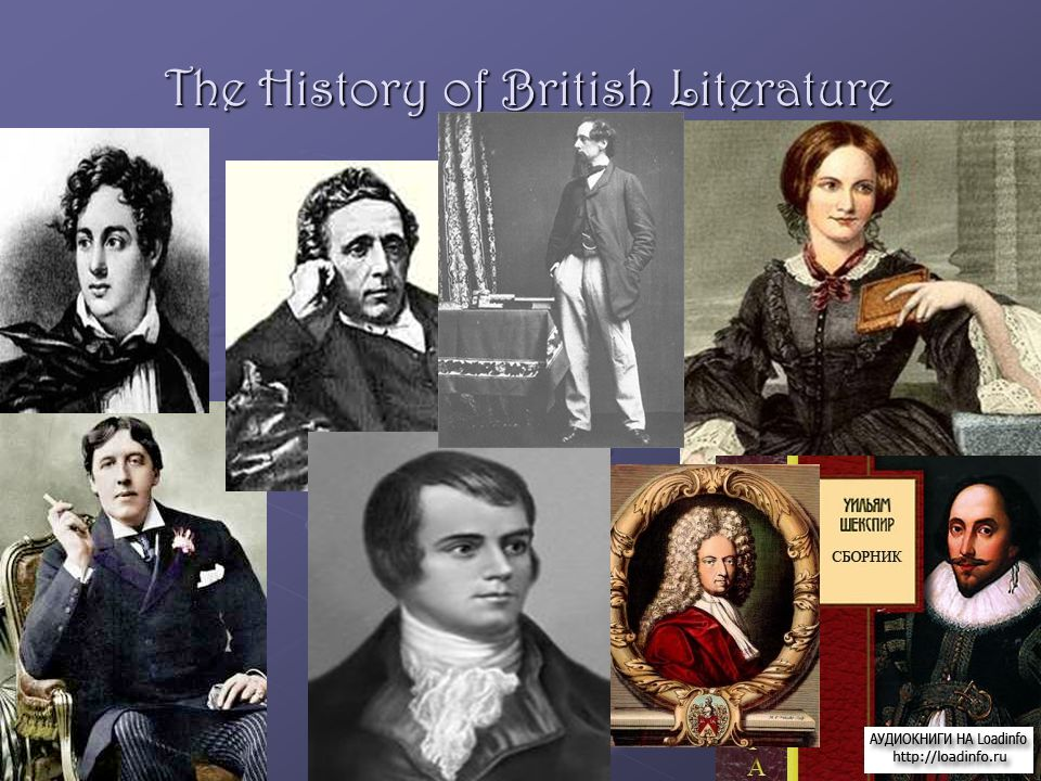 The History of British Literature