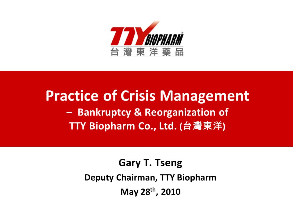 Practice of Crisis Management – Bankruptcy & Reorganization of TTY Biopharm Co., Ltd.