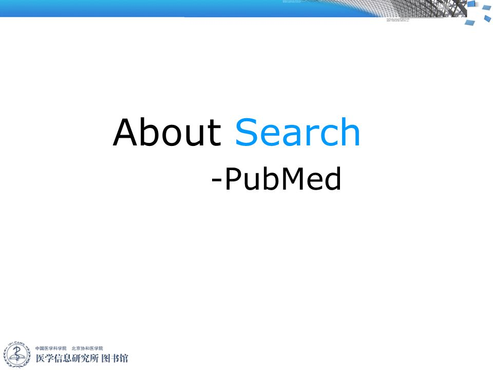 About Search -PubMed