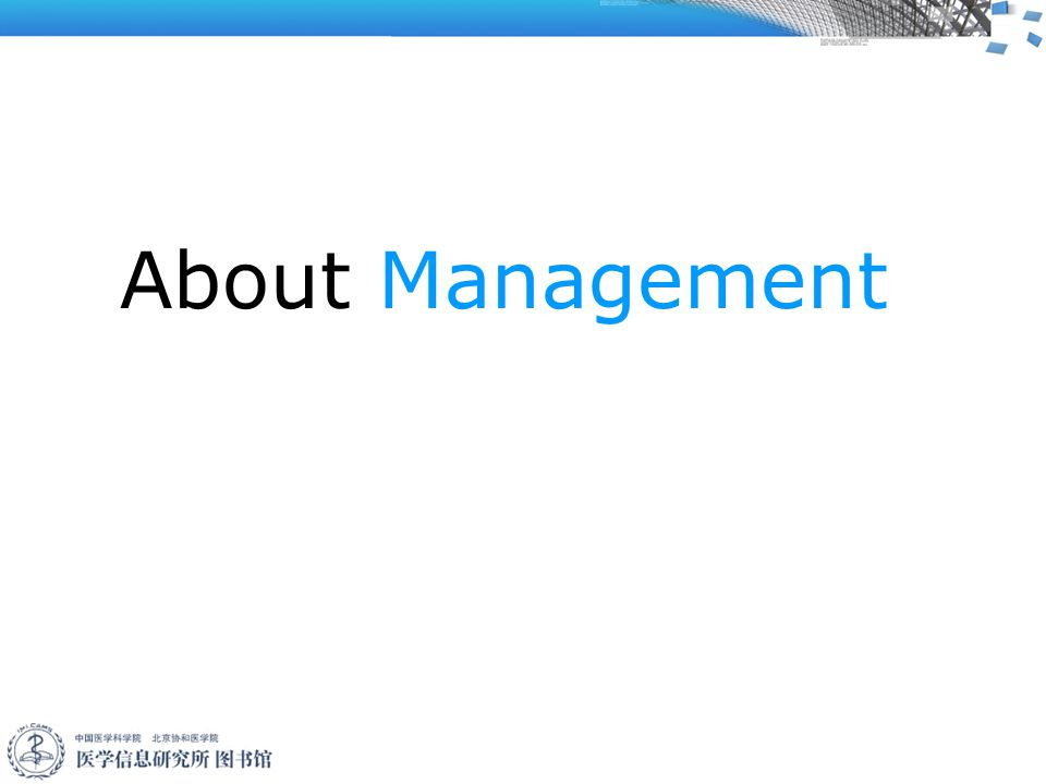 About Management