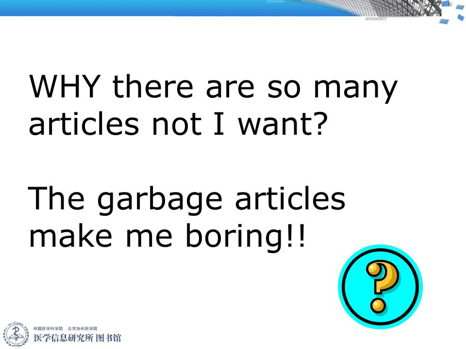 WHY there are so many articles not I want The garbage articles make me boring!!