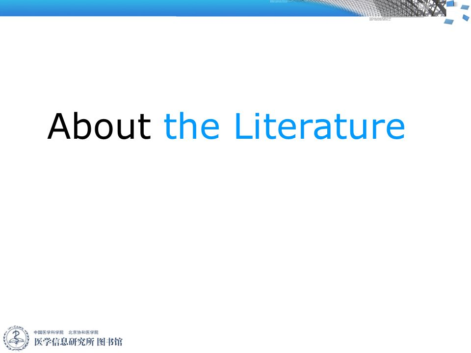 About the Literature