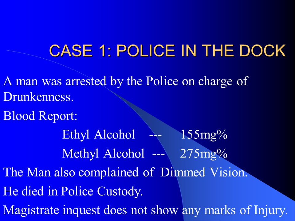 THREE CASES TO EMPHASISE 1.POLICE IN THE DOCK 2.POLICE AS FUGITIVE 3. DIFFERENCE OF OPINIONS,THEN
