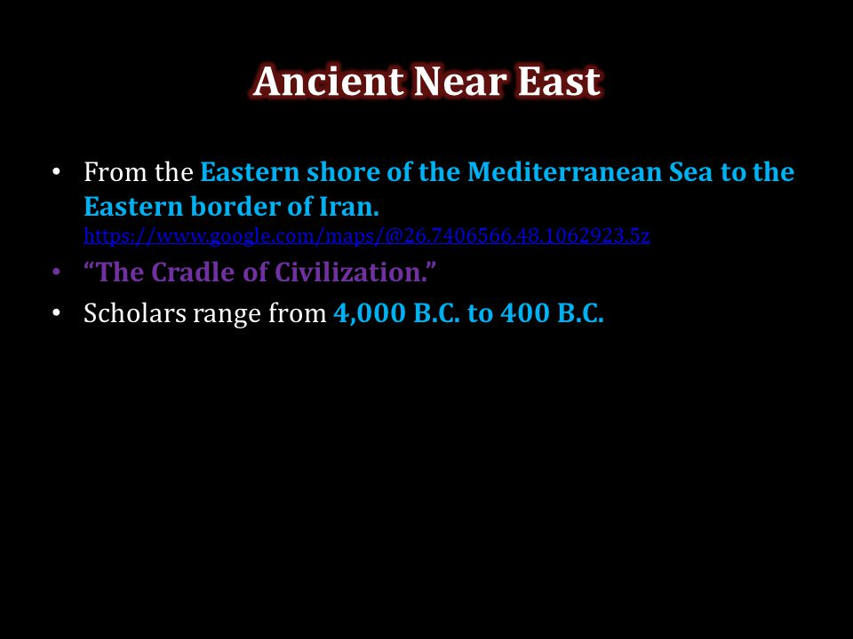 From the Eastern shore of the Mediterranean Sea to the Eastern border of Iran.
