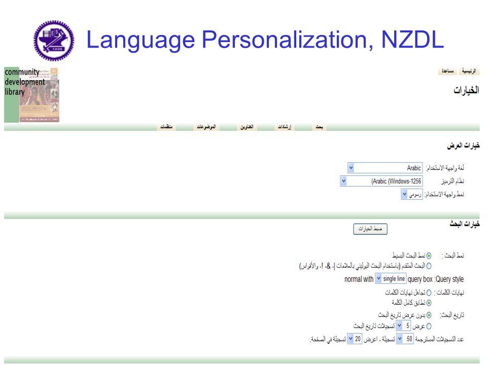 Language Personalization, NZDL