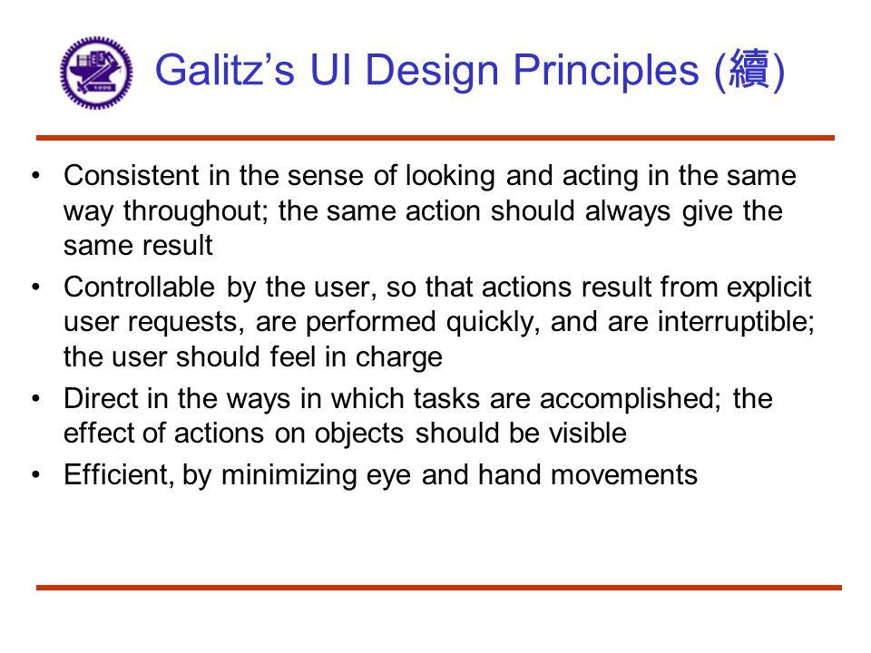 資訊架構與網站設計
