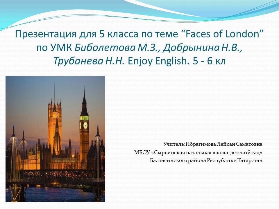 Содержание презентации Данная презентация может быть использована при закреплении знаний по теме London .