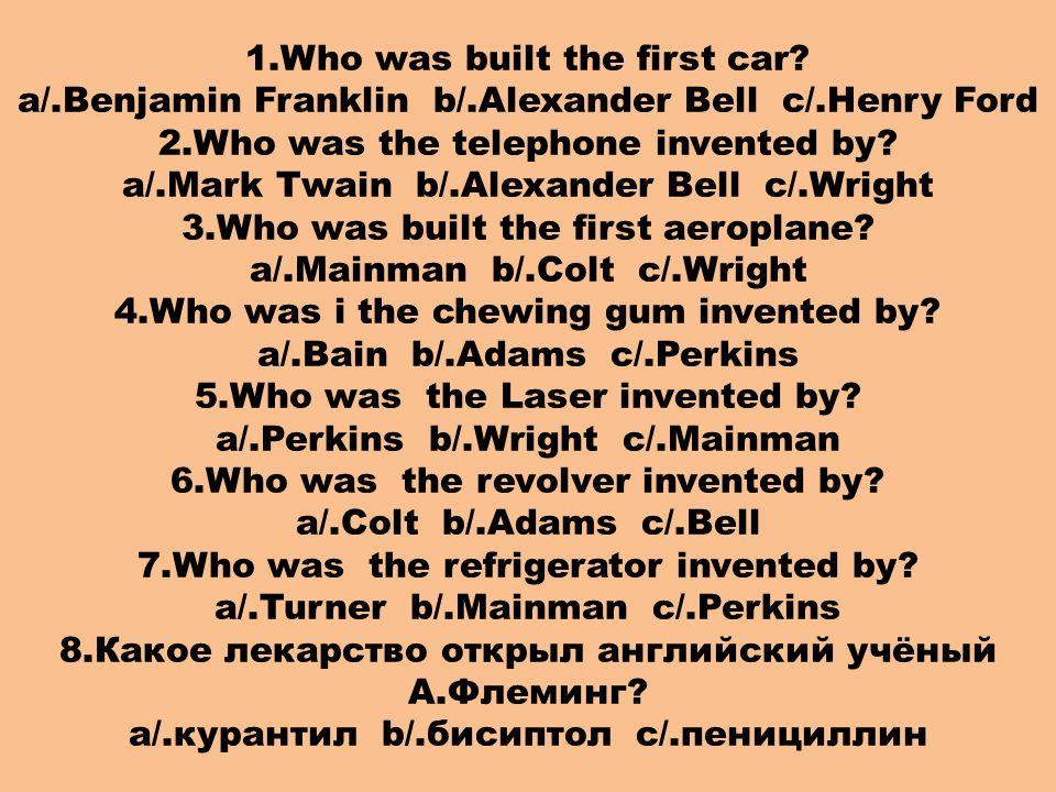 9.Какой английский учёный открыл закон физики.