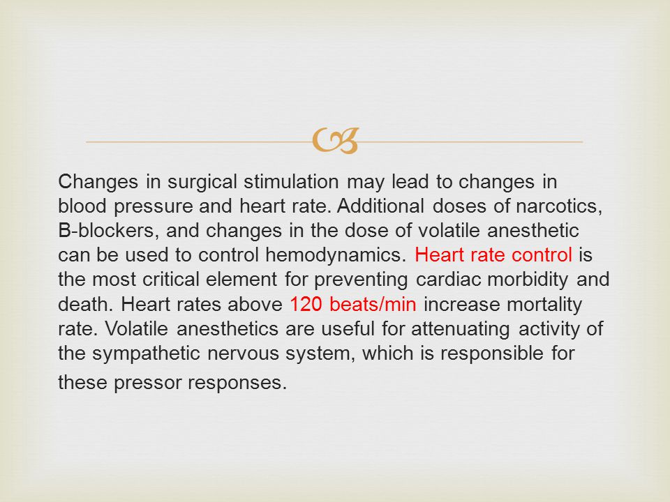  Changes in surgical stimulation may lead to changes in blood pressure and heart rate.
