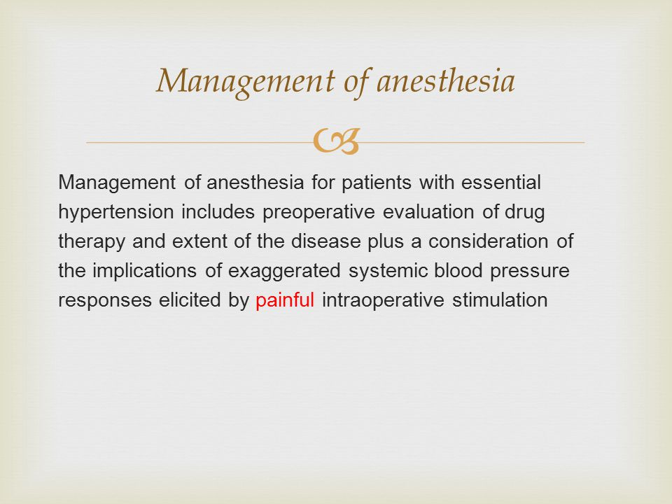  Any anesthetic is acceptable if used with appropriate dosing and careful monitoring.