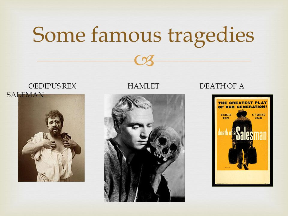  Some famous tragedies OEDIPUS REX HAMLET DEATH OF A SALEMAN