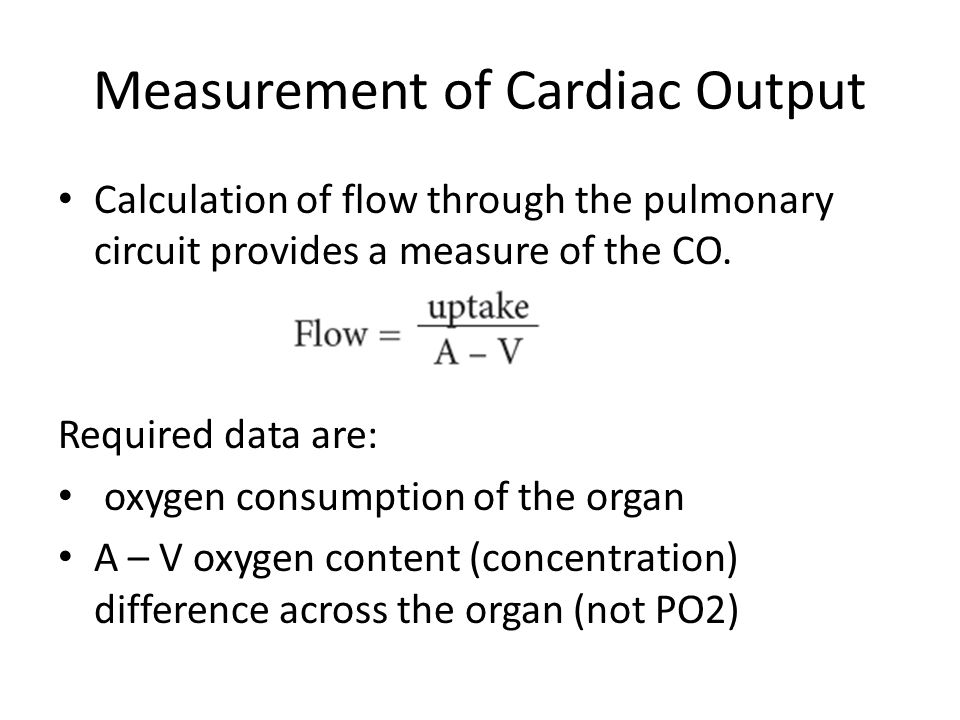 EDV is workload (preload) on heart prior to contraction – SV is directly proportional to preload & contractility Total peripheral resistance = afterload which impedes ejection from ventricle – SV is inversely proportional to TPR SV is directly proportional to Contractility.