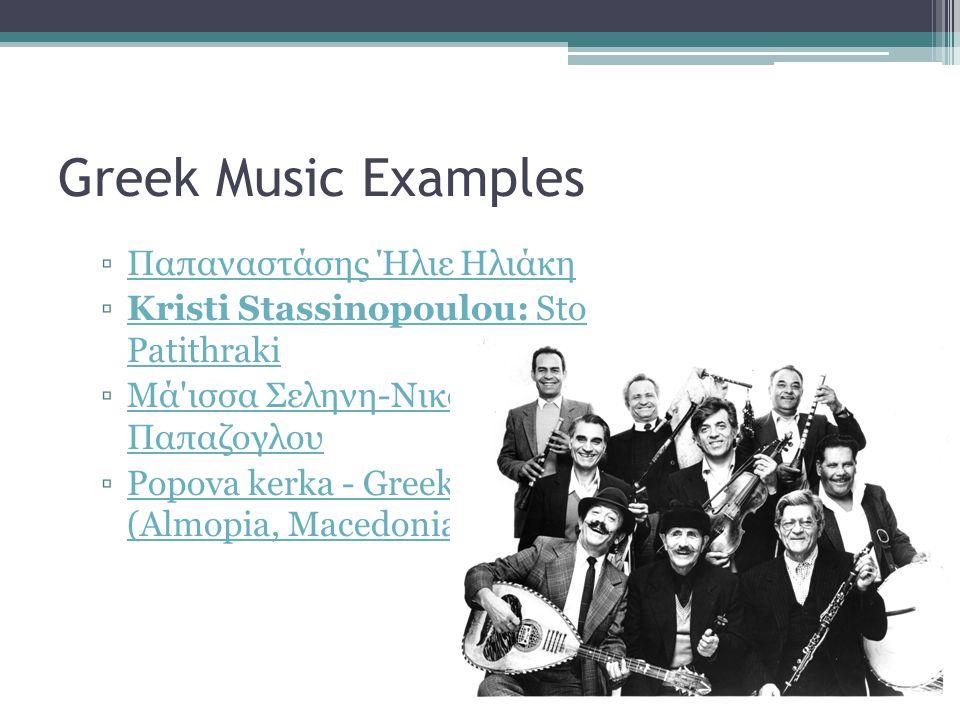 Examples of Italian Music Totore Chessa: Costera Domo Emigrantes Tarantella rosi e sciuri Tarantella rosi e sciuri Polka dzalaye
